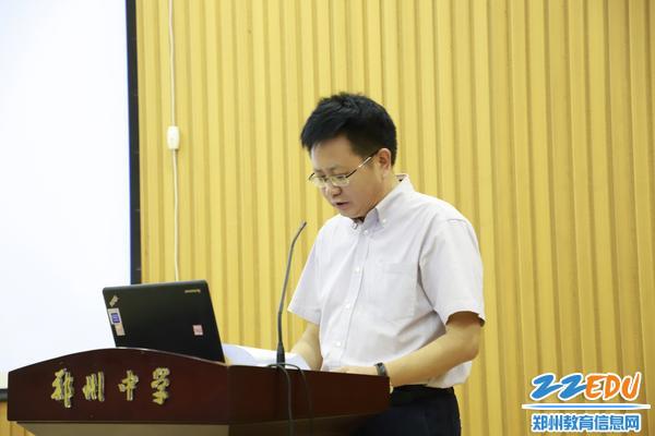 2郑州中学党总支书记、校长高正起讲话