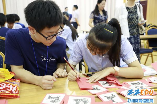 5剪纸文化体验课