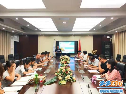 1郑州47中高二年级召开教研会议