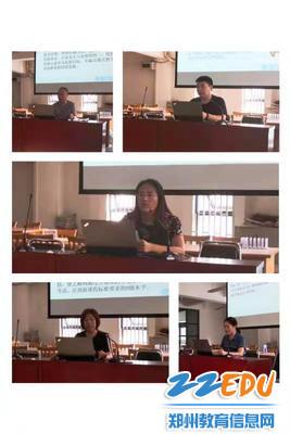 6文科备课组长发言并相关学科进行点评