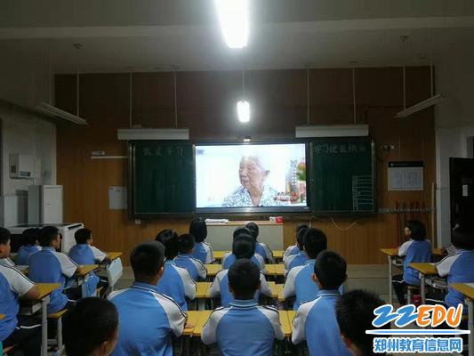 3.学生在认真观看《开学第一课》