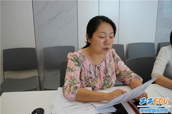2.郑州市教工幼儿园党支部副书记赵静规划部署重创工作