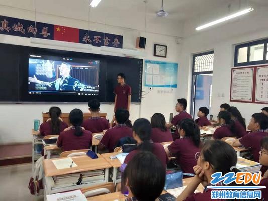 学生通观看运动会的宣传视频