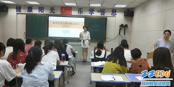 李娟老师总体部署_调整大小