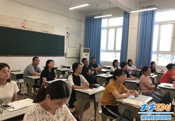 郑州九中生物组全组认真聆听