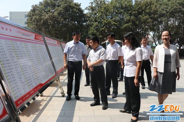 11区领导在郑州市第四中学慰问