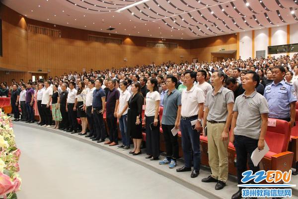 全体参会人员高唱国歌
