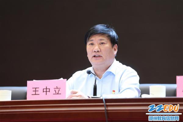 郑州市教育局党组书记、局长王中立点赞东区教育发展,提出殷切希望