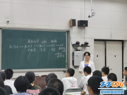 张黎阳老师娓娓道来