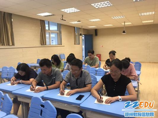 九年级教师积极参加书法比赛