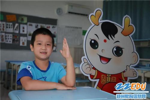 """6.金水区纬五路第二小学邀请新入学的孩子与吉祥物""""中中""""同窗共读"""