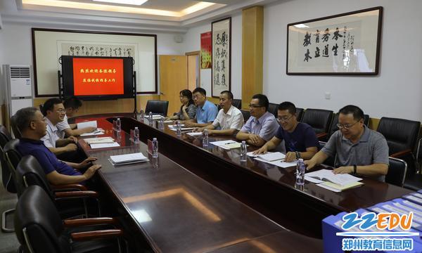 郑州九中领导欢迎道德课堂检查组莅临我校