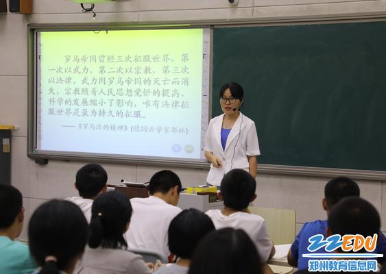 张黎阳老师上公开课