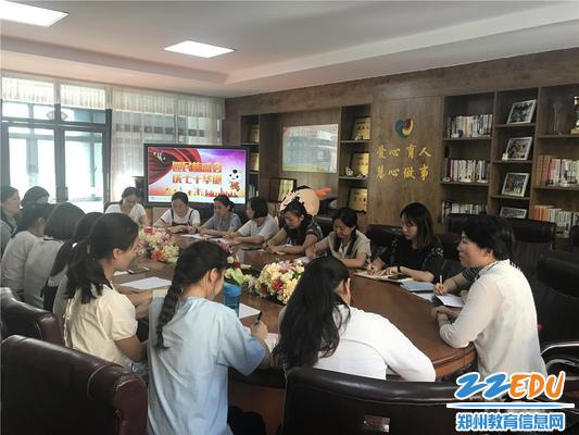 市实验幼儿园园长郝江玉组织全体班主任认真学习有关民族运动会的相关主题和内容