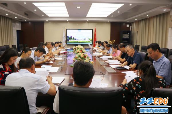 郑州47中召开教学工作会议
