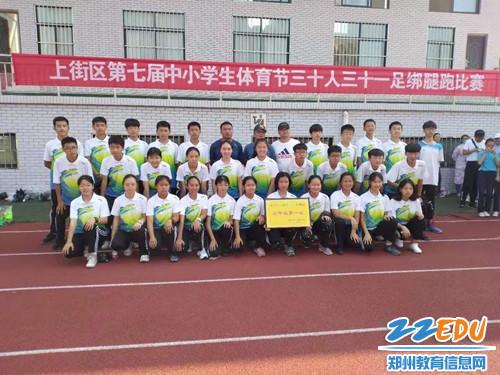 郑州市第二外国语中学荣获本次比赛冠军