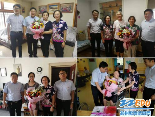 教师节前夕,学校带领班子成员走访慰问离退休教师