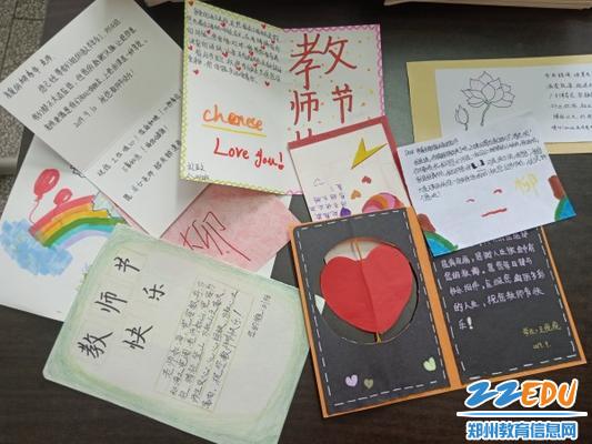 5老师收到的祝福卡片