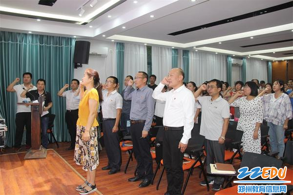郑琳教师带领全体教工宣誓,重温《教师誓词》