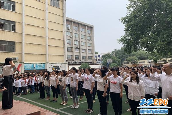 二七区外国语小学:全体教师重温教师誓词3