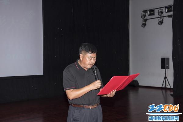 14中校长杨建臣致辞