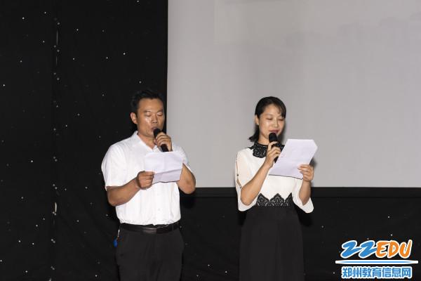 王建、牛凌云老师诗朗诵《我的教师梦》