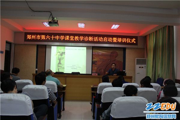 魏宏聚教授为教师们作报告