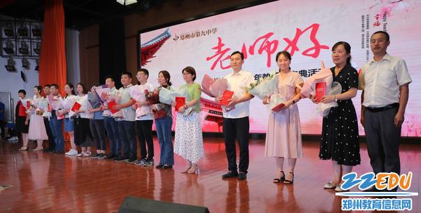 6为获得奖励的老师颁发证书