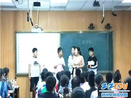 学生在游戏中领悟了心理健康知识