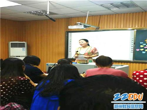 林新颖老师在说课