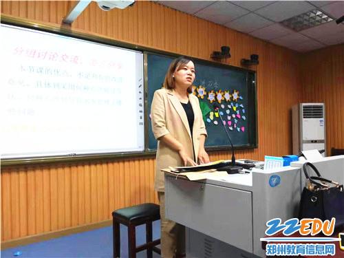 参会教师代表发言