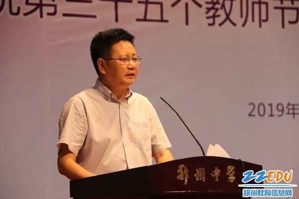 郑州中学党总支书记、校长高正起讲话
