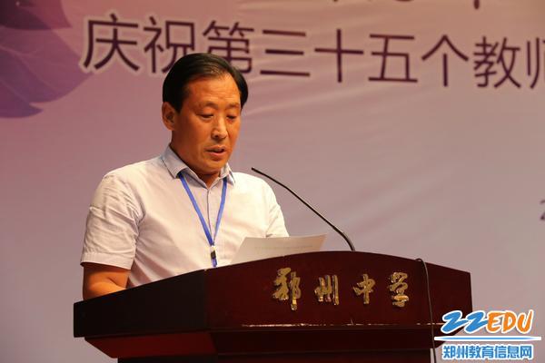 工会主席杨国忠宣读区级以上先进名单