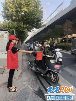 市教科所刘香雪在文明执勤