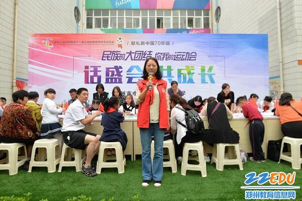 7桐淮小区小学校长胡秀春宣布活动开始