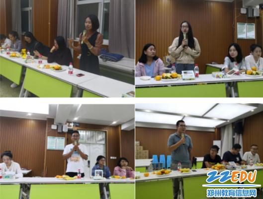 青年教师代表谈自己工作和生活中的收获与困惑