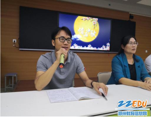 副校长王长喜同志针对青年教师成长与发展提出合理化建议