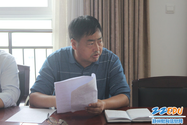 1校长杨建臣部署安全工作