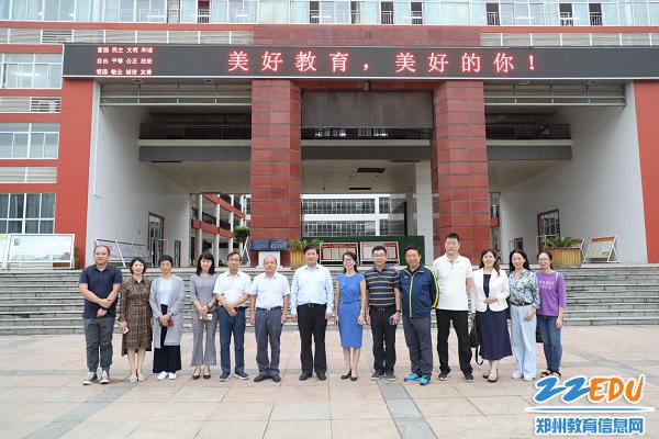 郑州市教育局党组书记、局长王中立一行到郑东新区外国语中学调研