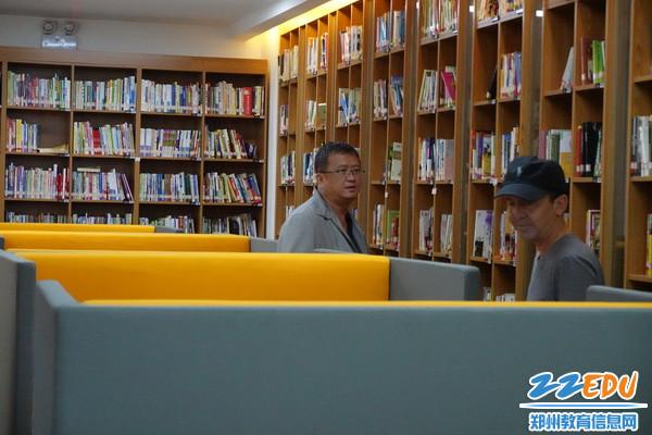 参观图书馆