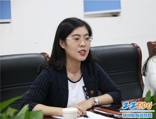 4.刘洋书记汇报党建工作