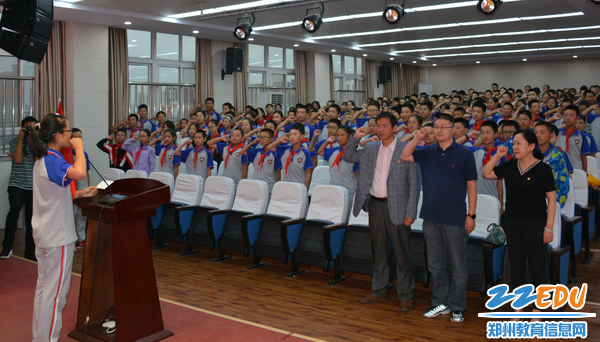 学生代表宣誓