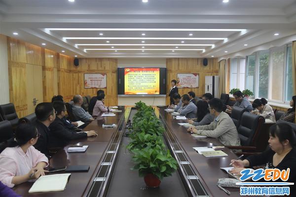 郑州回中第六支部书记李太璞分享支部建设工作