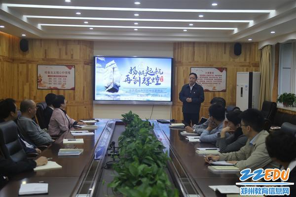 郑州回中党委书记崔振喜对近期党建工作提出新期望