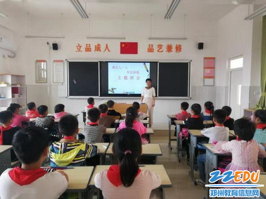固城小学开展9.18安全教育主题活动6_调整大小