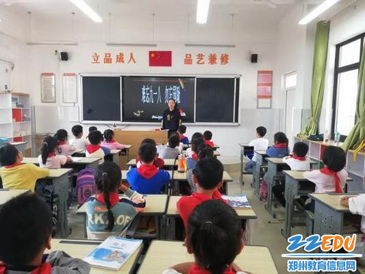 固城小学开展9.18安全教育主题活动7_调整大小