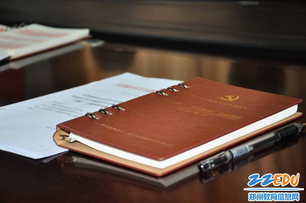 为每位党员配发主题教育学习笔记本_1024_680_70
