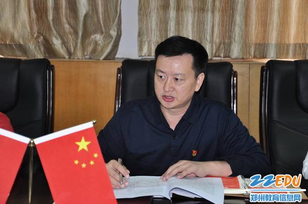 郑伟站长针对主题教育提出具体要求_1024_680_70