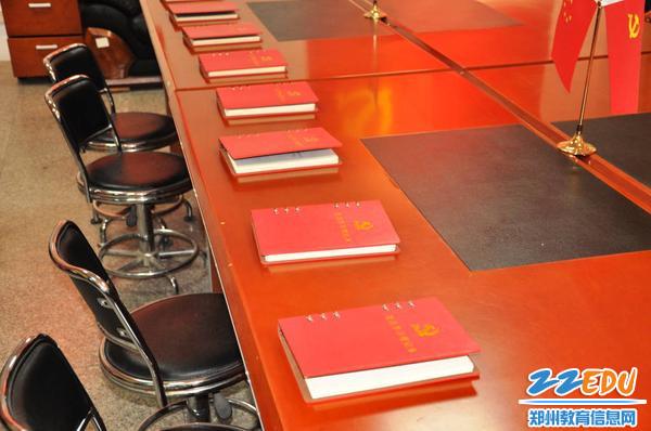 党员学习笔记展评_1024_680_70