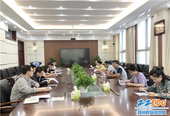 1郑州市电子信息工程学校召开青年教师培训会